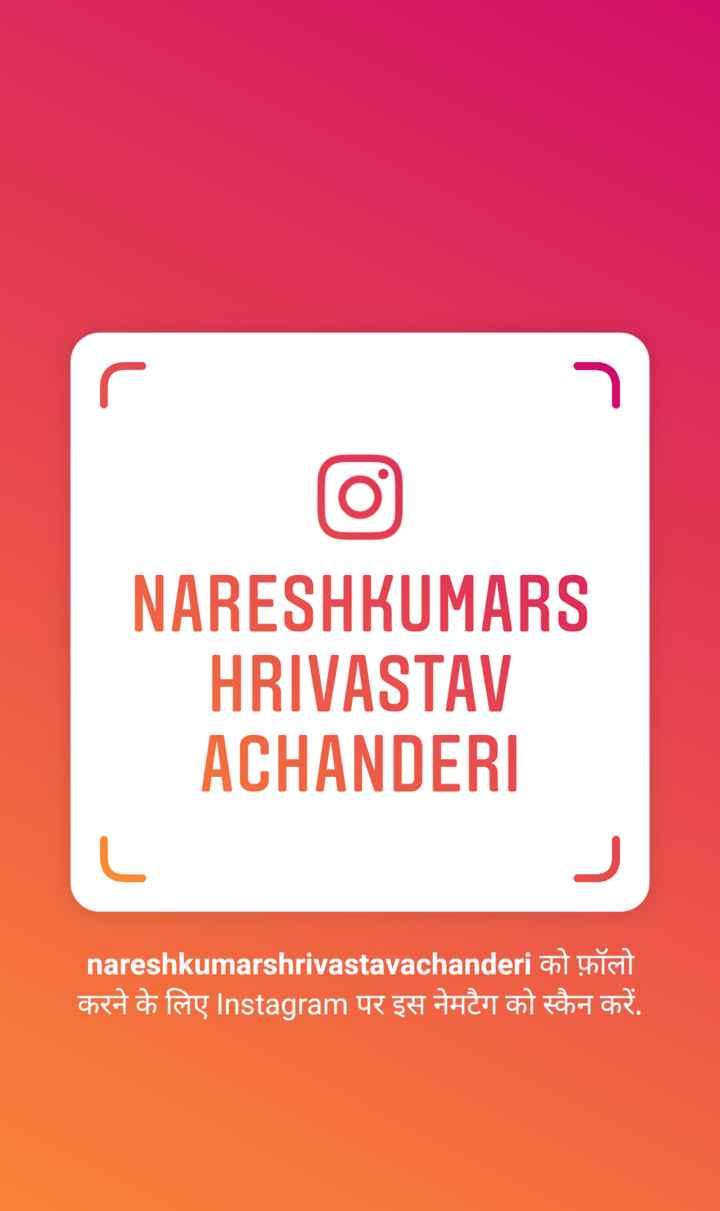 🌞 Good Morning🌞 - NARESHKUMARS HRIVASTAV ACHANDERI nareshkumarshrivastavachanderi chansit chet fag Instagram R 5H THÈUT Tchat chat - ShareChat