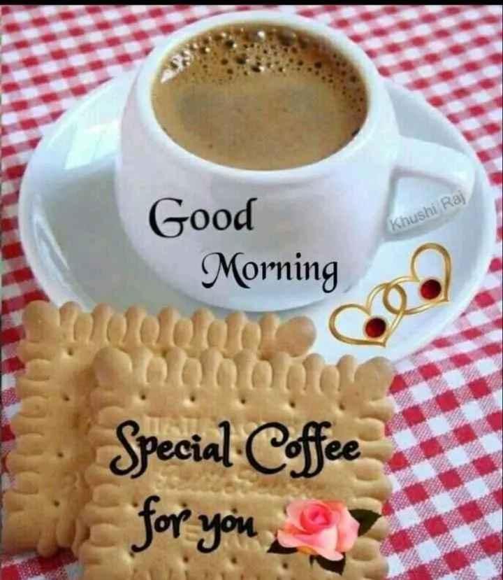 🌞 Good Morning🌞 - Khushi Raj Good Morning 000000 Special Coffee for you - ShareChat