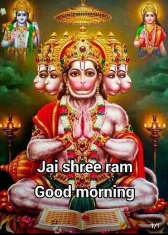 🌞 Good Morning🌞 - Jai shree ram Good morning TIN TITIE - ShareChat