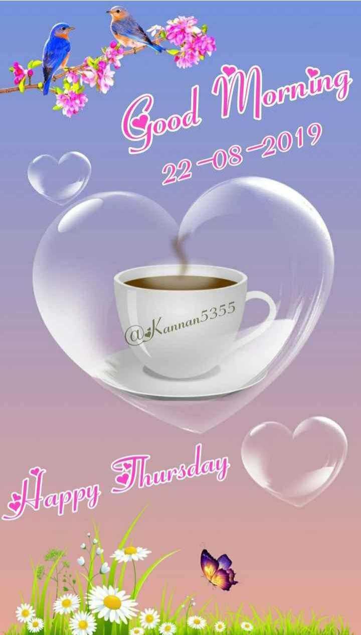 🌞Good Morning🌞 - Good Morning 22 - 08 - 2019 a : Kannan5355 Happy , Mharsday - ShareChat