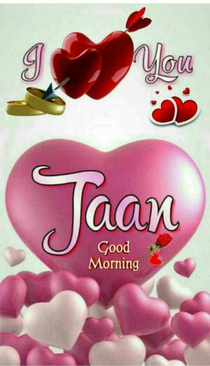 🌞Good Morning🌞 - Jaan Good Morning - ShareChat