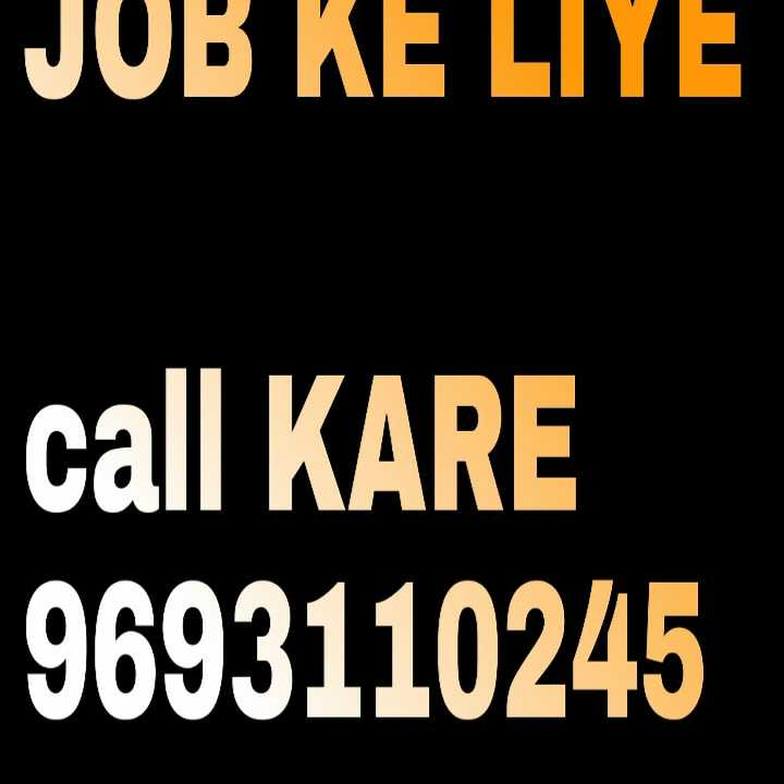🌞 Good Morning🌞 - JUB KE LIYE call KARE 9693110245 - ShareChat