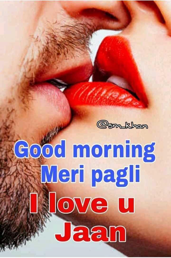🌞Good Morning🌞 - @ smkhan Good morning Meri pagli i love u Jaan - ShareChat