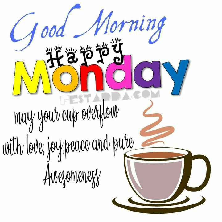 🌞 Good Morning🌞 - Un lollur Good Morning Mithaay many you eup everyone s with love , joy peace and pure Awesomenegs - ShareChat