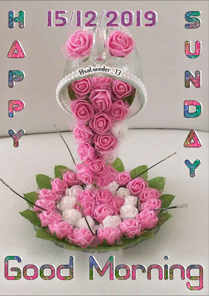 🌞 Good Morning🌞 - H 15 / 12 / 2019 twinder _ 13 Psatwinder Good Morning PERO - ShareChat