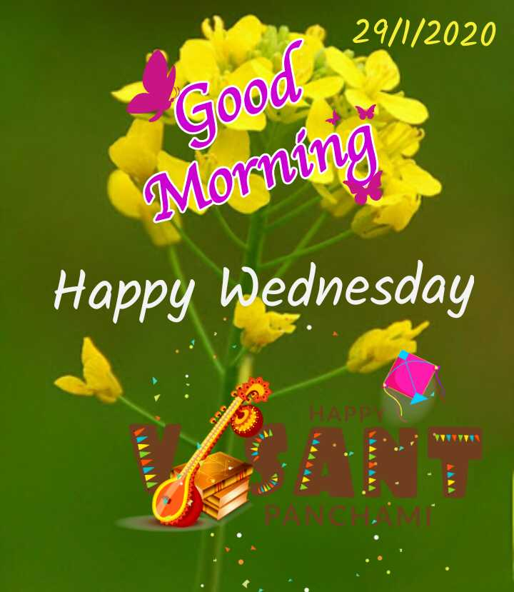 🌞 Good Morning🌞 - 29 / 1 / 2020 Good Morning Happy Wednesday - ShareChat