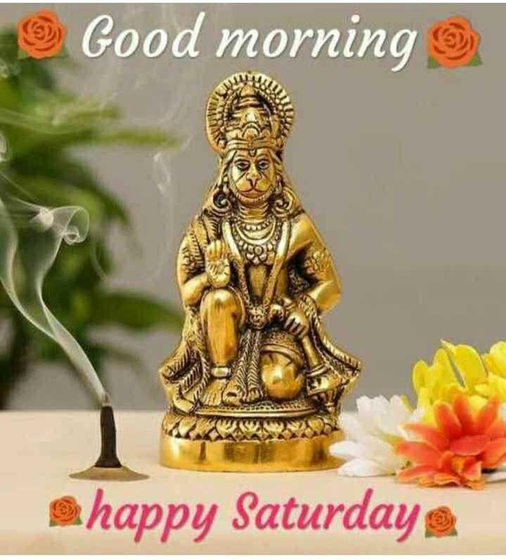 🌞Good Morning🌞 - © Good morning 9 happy Saturdays - ShareChat