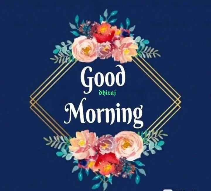 🌞 Good Morning🌞 - Good Shiraj Morning - ShareChat