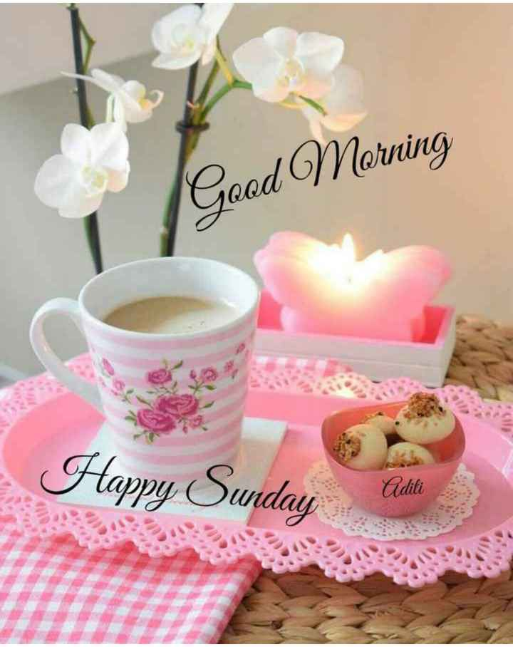 🌅 Good Morning - Morning Happy Sunday Cidili Cheat - ShareChat
