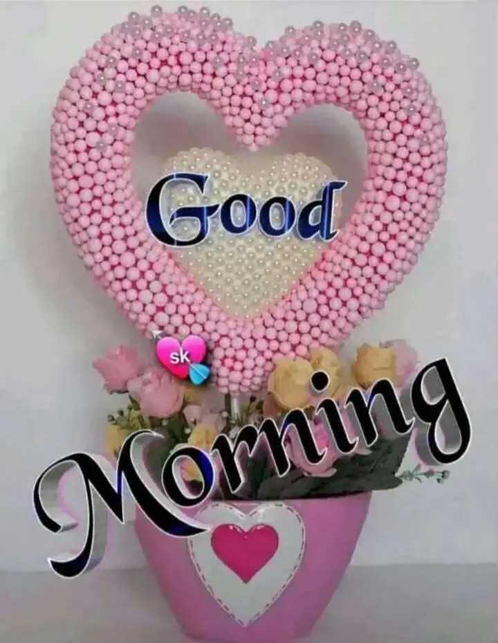 🌞Good Morning🌞 - Good sk Morning - ShareChat