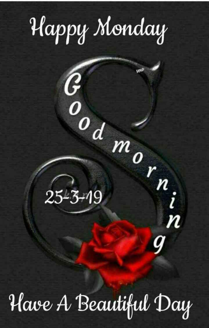 🌞Good Morning🌞 - Happy Monday sou 10 od morn 25 - 3 - 19 Have A Beautiful Day - ShareChat