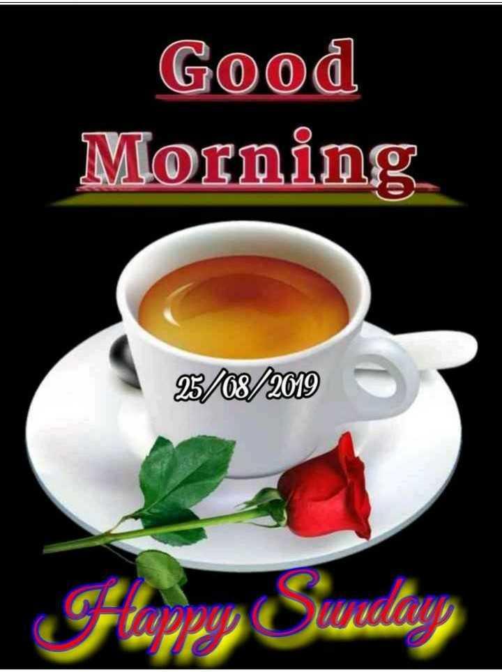 🌞Good Morning🌞 - Good Morning S BB / 08 / 2009 Floppy Swedang - ShareChat
