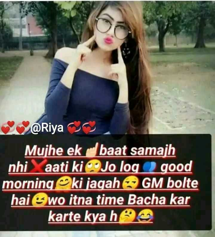 🌞Good Morning🌞 - @ Riya Mujhe ek baat samajh _ nhi aati ki ? Jo log a good morning ki jagah - GM bolte hai wo itna time Bacha kar karte kya h o - ShareChat