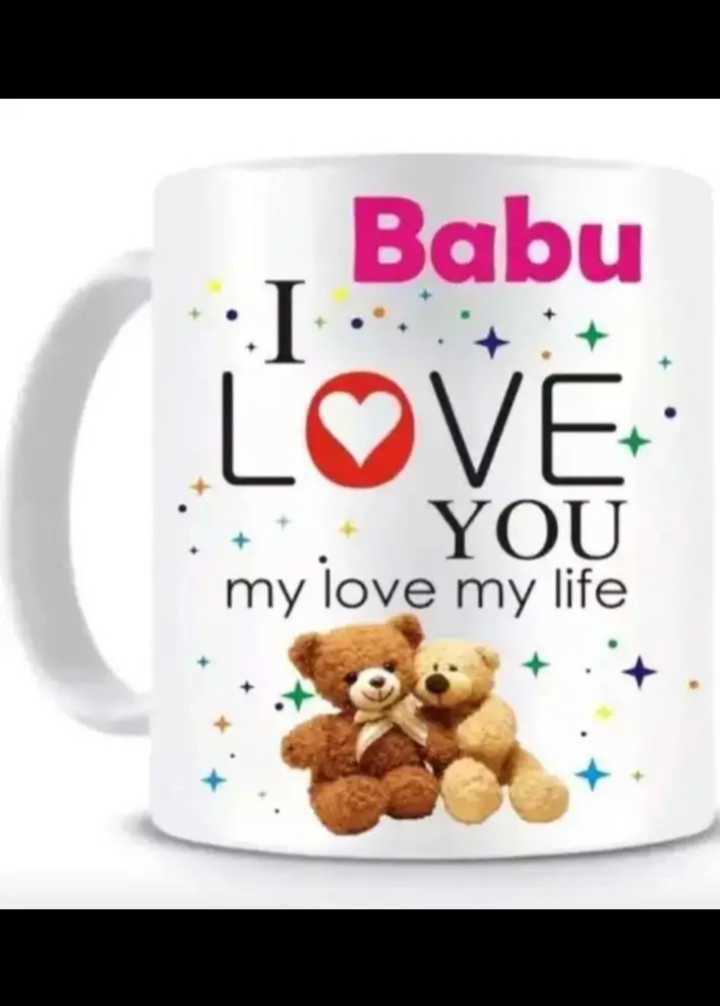 🌞 Good Morning🌞 - Babu . LOVE + + + YOU my love my life - ShareChat