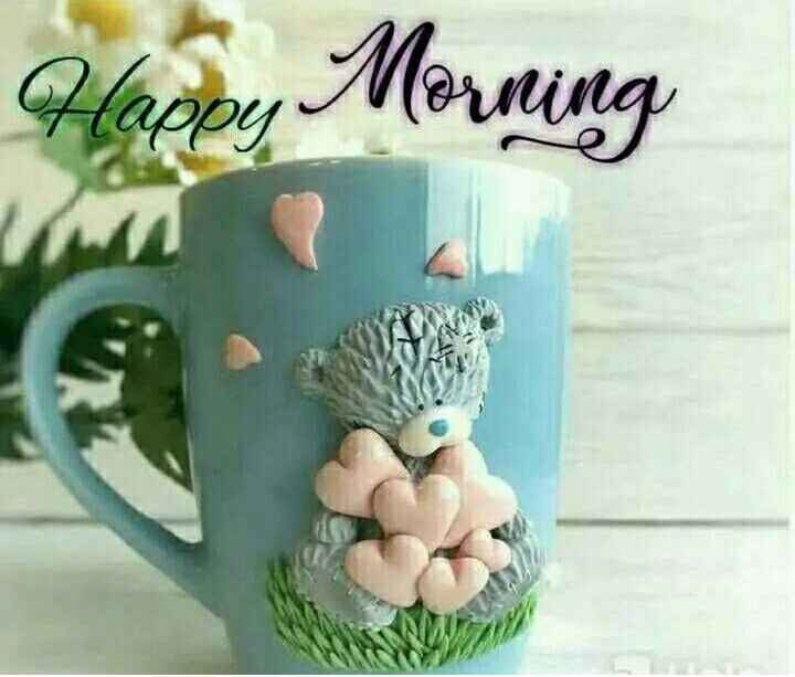 🌞Good Morning🌞 - Morning - ShareChat