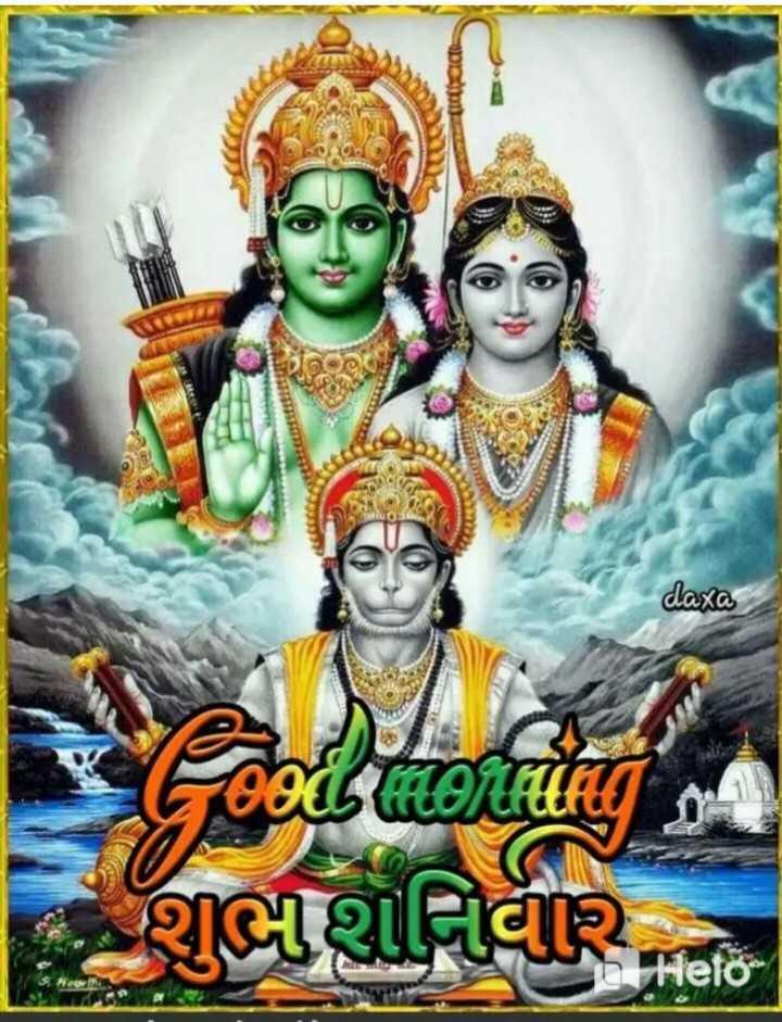 🌅 Good Morning - daxa Fool to Puro Qબાથ હાર Heto - ShareChat