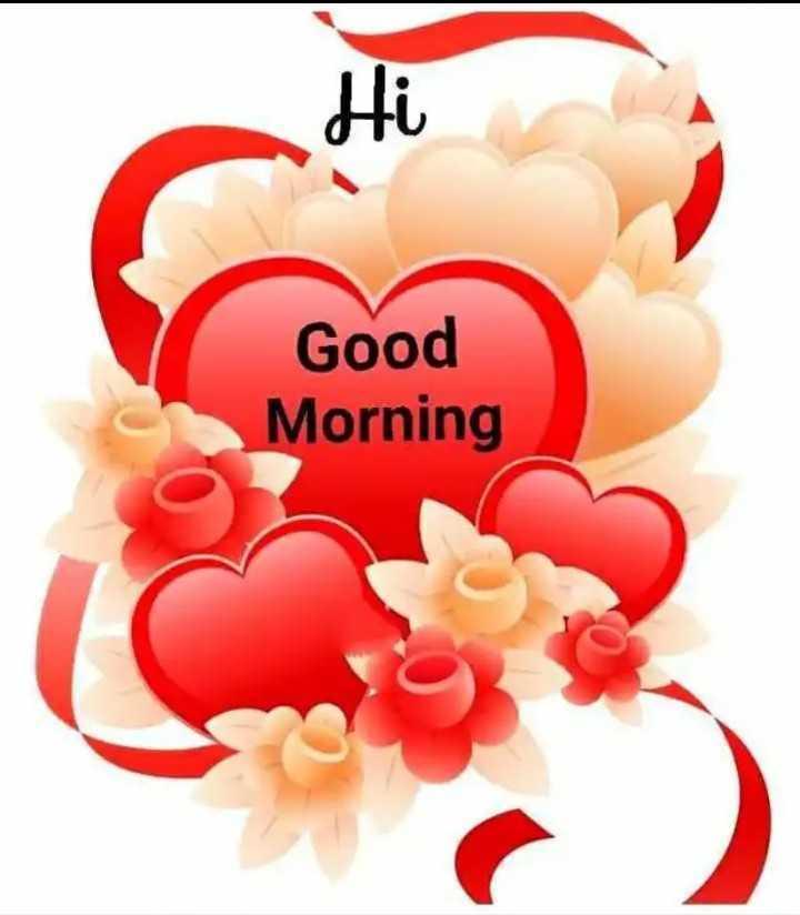 🌅 Good Morning - Hi Good Morning - ShareChat