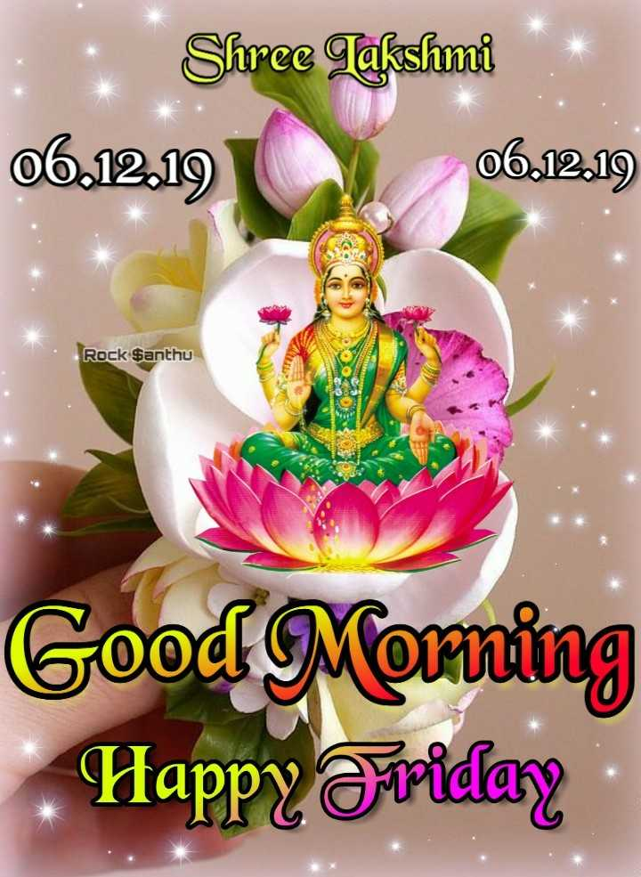 🌞 Good Morning🌞 - : Shree Lakshmi 06 . 12 . 191 06 . 12 . 19 Rock $ anthu Good Morning . Happy Friday - ShareChat