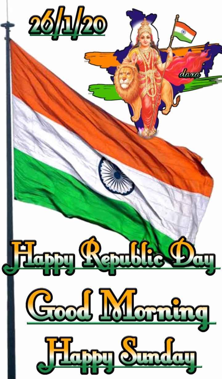 🌅 Good Morning - bh / 20A Hampy Republic Day Good Morning Happy Sunday - ShareChat