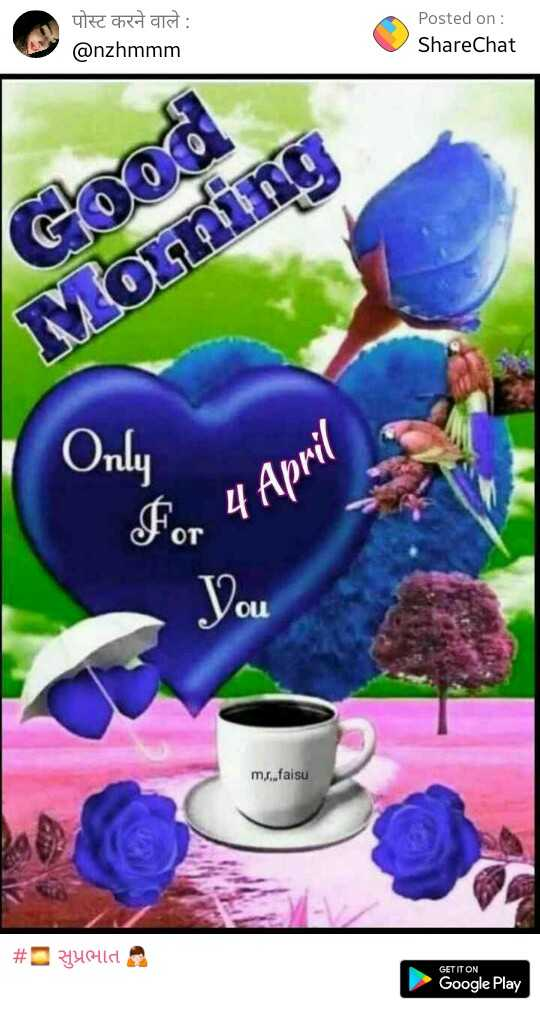 🌞Good Morning🌞 - पोस्ट करने वाले : @ nzhmmm Posted on : ShareChat Good Morning Only For 4 April Vou mr . faisu # yuld GET IT ON Google Play - ShareChat