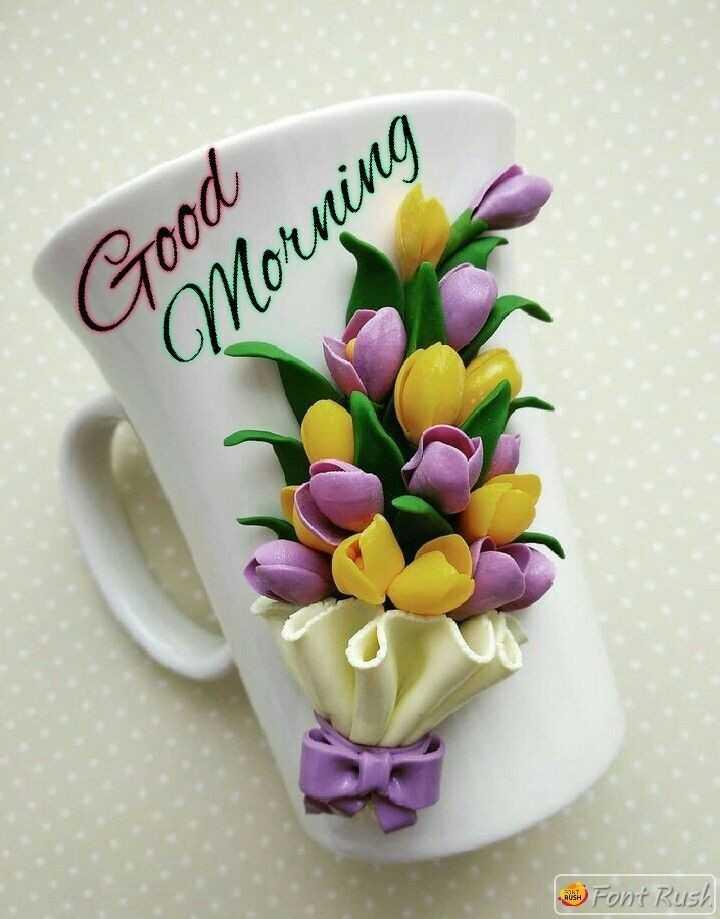 🌞Good Morning🌞 - Good Morning i ) Font Rush - ShareChat