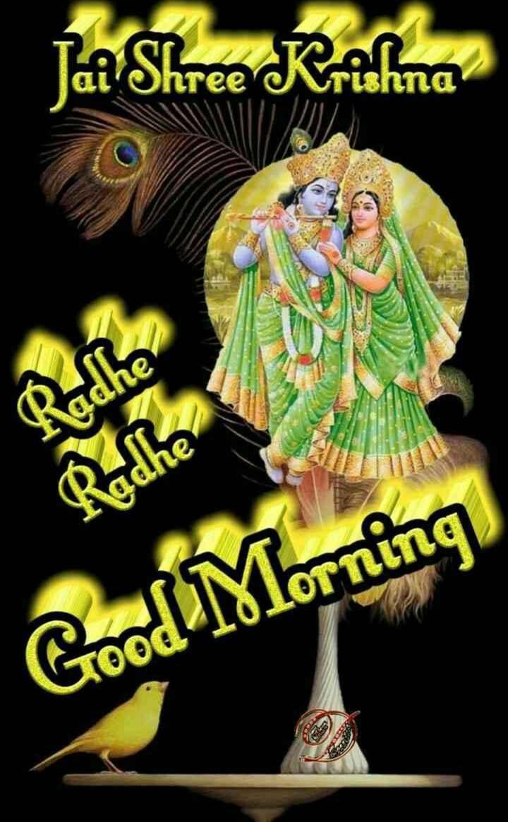 🌞 Good Morning🌞 - Jai Shree Krishna Good Morning - ShareChat