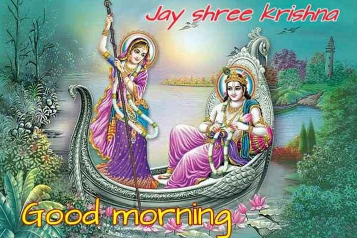 🌞 Good Morning🌞 - Jay Shree Krishna Good morning - ShareChat