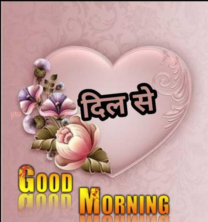 🌞 Good Morning🌞 - GOOD monn MORNING - ShareChat