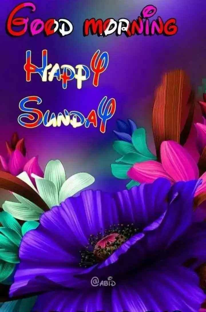 🌅 Good Morning - GOOD MORNING Samba @ ABID - ShareChat