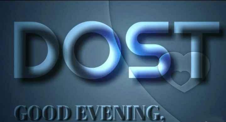 Good evening - DOST ' GOOD EVENING . - ShareChat