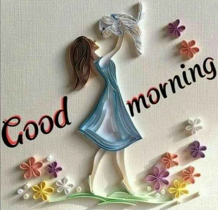 Good morning - morning Good - ShareChat