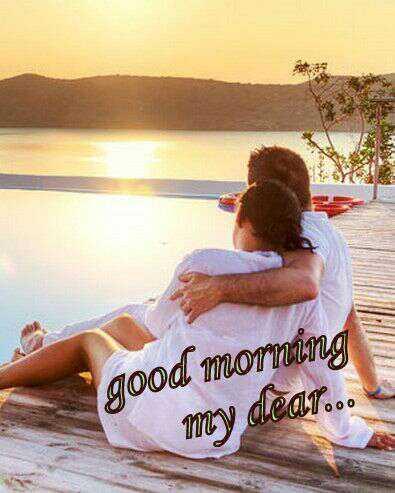 Good morning 🍫 - good morning my dear . . . - ShareChat