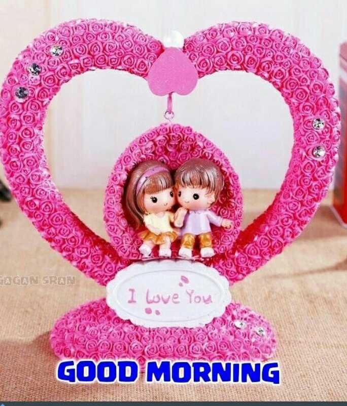 Good morning 🍫 - GOOD MORNING QOOOOO SO Wel 120 CTC I love You HAGAN SRAN SOT foto TON ON 09 DOO 2 TRO S . Nego - ShareChat