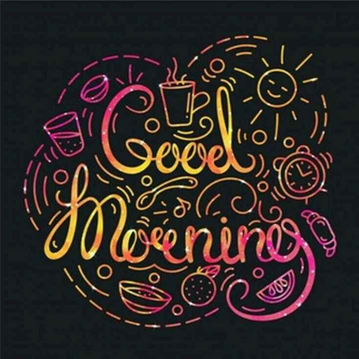 Good morning 🍫 - Coenines , AND - ShareChat