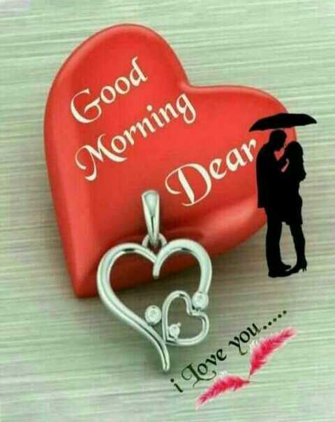 Good morning 🍫 - Good Morning Dear i love you . . . . . - ShareChat