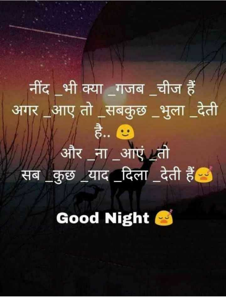 Good Night Friends इशक महबबत Whatsapp Status