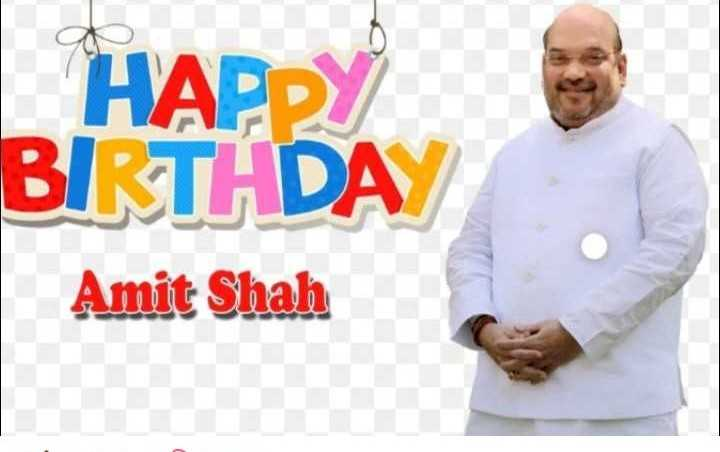🍫 HBD: અમિત શાહ - HAPPY BIRTHDAY Amit Shah - ShareChat
