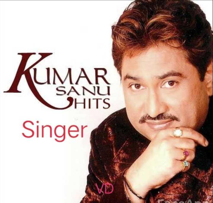 🎂 HBD: કુમાર સાનુ - ( UMAR SANU JHITS Singer - ShareChat