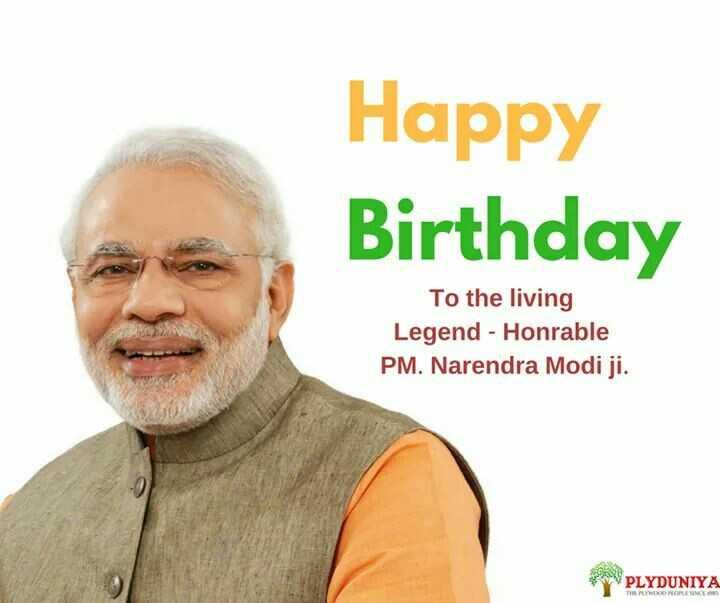 🎂 HBD: નરેન્દ્ર મોદી - Happy Birthday To the living Legend - Honrable PM . Narendra Modiji . PLYDUNIYA T WO PEOPLE SINCE - ShareChat