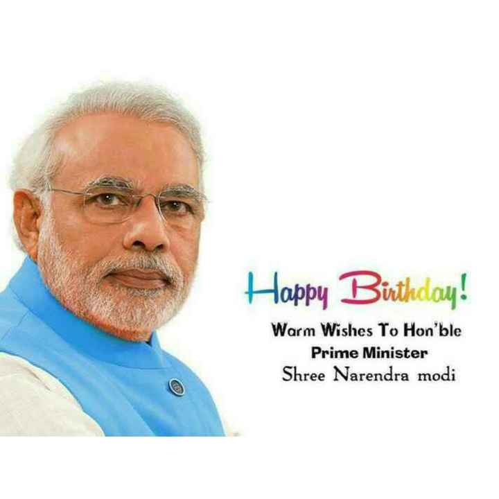 🎂 HBD: નરેન્દ્ર મોદી - Happy Birthday ! Warm Wishes To Hon ' ble Prime Minister Shree Narendra modi - ShareChat