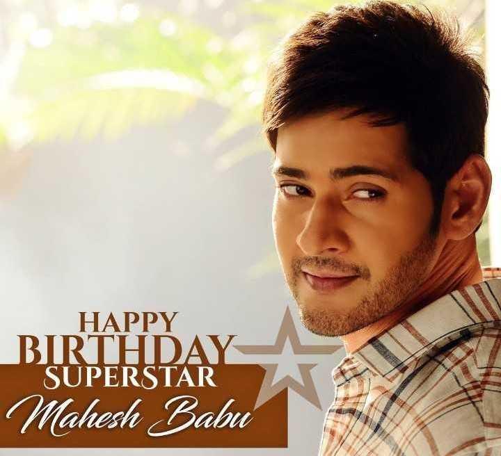 🎂 HBD: મહેશ બાબુ - HAPPY BIRTHDAY SUPERSTAR Mahesh Babu - ShareChat