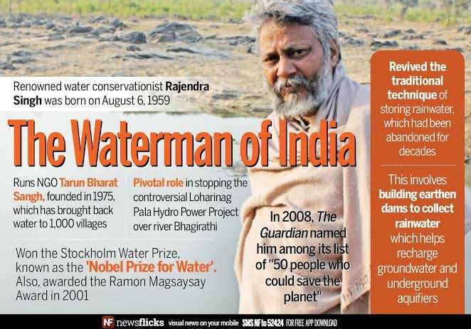 🎂 HBD : રાજેન્દ્ર સિંહ - Renowned water conservationist Rajendra Singh was born on August 6 , 1959 Revived the traditional technique of storing rainwater which had been abandoned for decades The Waterman of fidia Runs NGO Tarun Bharat Sangh , founded in 1975 , which has brought back water to 1 . 000 villages Pivotal role in stopping the controversial Loharinag Pala Hydro Power Project over river Bhagirathi This involves building earthen dams to collect rainwater which helps recharge groundwater and underground aquifiers In 2008 , The Guardian named him among its list of 50 people who could save the planet Won the Stockholm Water Prize , known as the ' Nobel Prize for Water ' . Also , awarded the Ramon Magsaysay Award in 2001 IN newsflicks visual news on your mobile SMS NF to 52424 FOR FREE APP DOWNLOAD - ShareChat