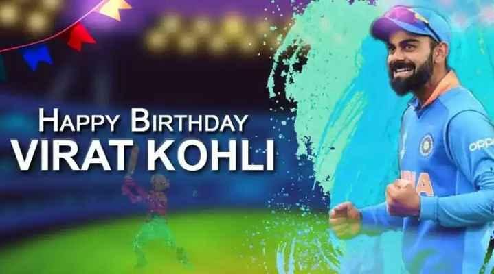 🏏 HBD: વિરાટ કોહલી - HAPPY BIRTHDAY VIRAT KOHLI - ShareChat