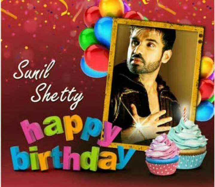 🎂 HBD: સુનીલ શેટ્ટી - Sunil Shetty happy birthday - ShareChat