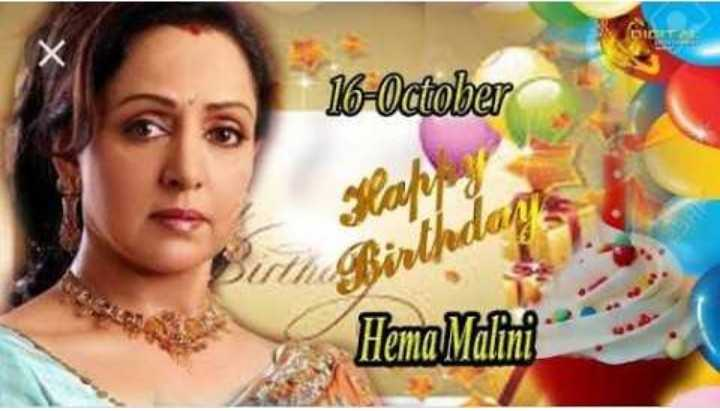 🍫 HBD: હેમા માલિની - 16 - October slapen Hema Malini - ShareChat