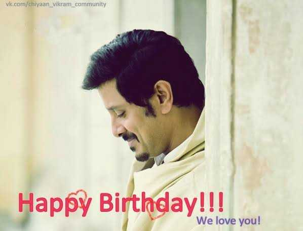 HBD சியான் விக்ரம் - vk . com / chiyaan _ vikram _ community Happy Birthday ! ! ! We love you ! - ShareChat