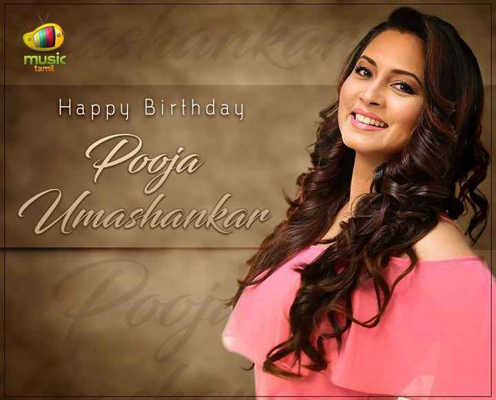 HBD பூஜா - music tamil Happy Birthday Pooja Umashankar - ShareChat