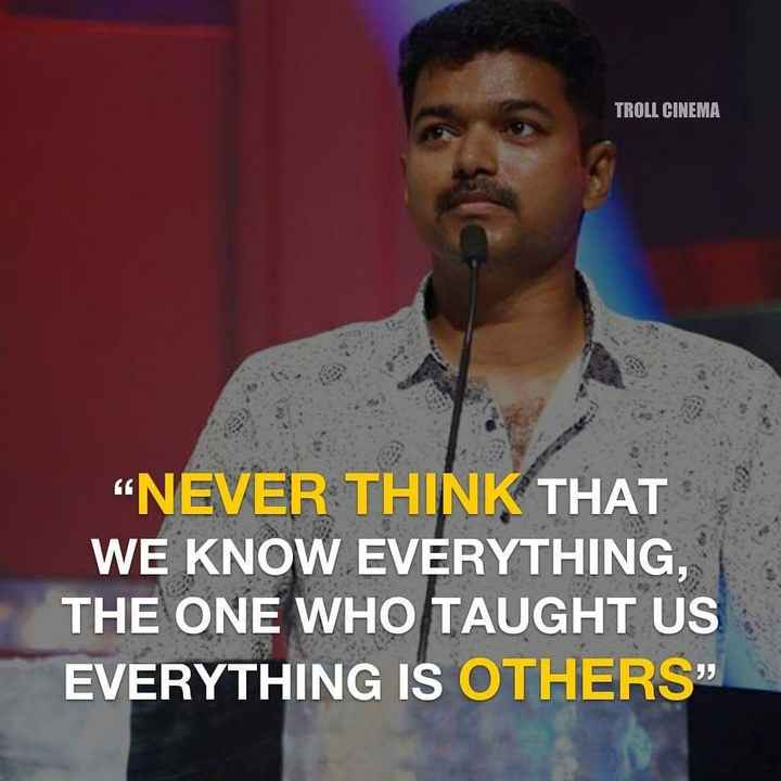 "🎂HBD விஜய் - TROLL CINEMA "" NEVER THINK THAT WE KNOW EVERYTHING , THE ONE WHO TAUGHT US EVERYTHING IS OTHERS "" - ShareChat"