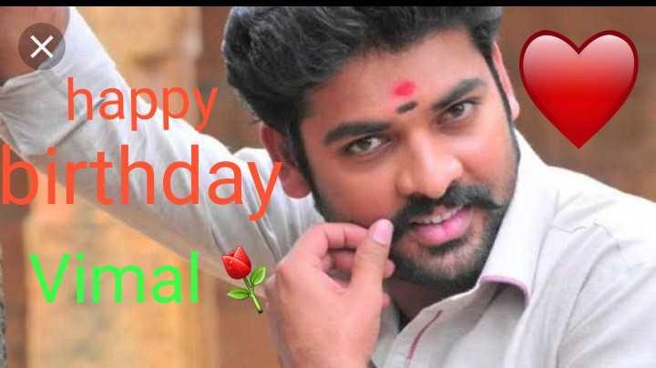 🎂HBD விமல் - happy birthday Vima - ShareChat