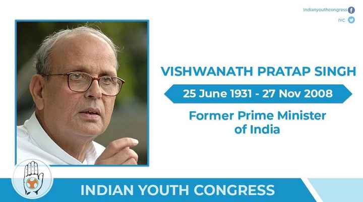 🎂HBD V P சிங் - indianyouthcongress f TYC VISHWANATH PRATAP SINGH 25 June 1931 - 27 Nov 2008 Former Prime Minister of India INDIAN YOUTH CONGRESS - ShareChat